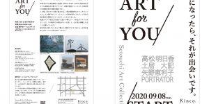 ART for YOU 9/8(火)よりKinco.1階ラウンジスペースにて、アート作品の展示・販売が始まります