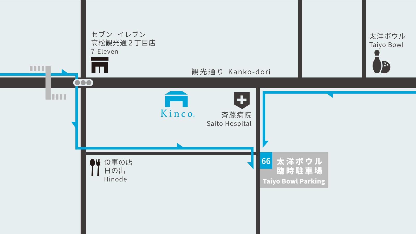 高松のゲストハウスKinco.お客様専用 無料駐車場 マップ